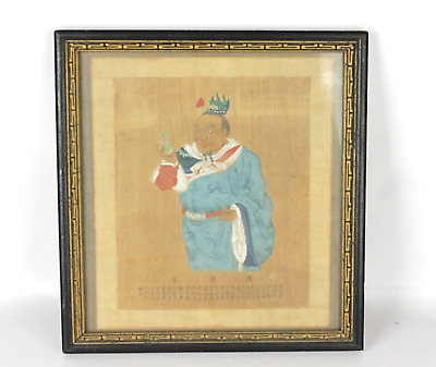 Antique Chinese Watercolor Painting On Silk  Framed