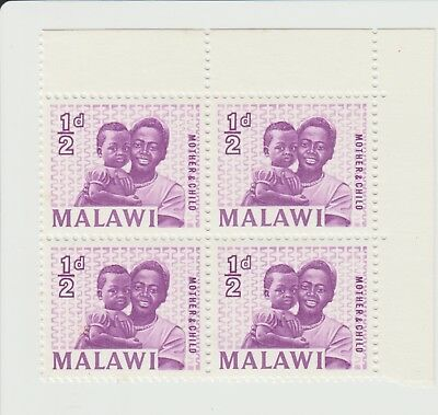 Malawi, upper marginal block of 4, Unmounted mint