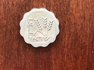 1978 Israeli Aluminum Coin 1 Argerot Wheat Nice Shape Scalloped Edge
