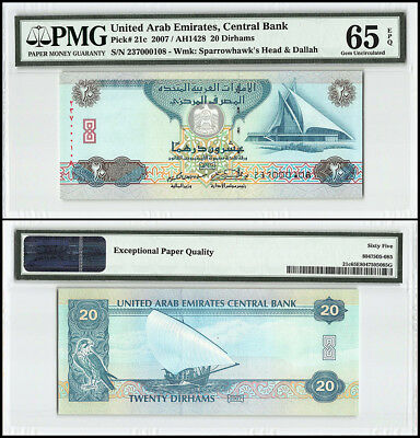 United Arab Emirates - UAE 20 Dirhams, 2007- 1428, P-21c, Yacht & Golf,PMG 65