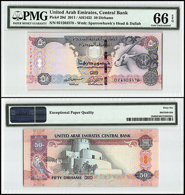 United Arab Emirates - UAE 50 Dirhams, 2011 - 1432, P-29d, PMG 66