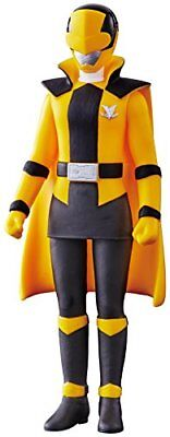 Figure BANDAI Lupinranger VS Patoranger Sentai Hero Series Lupin Yellow JAPAN SB