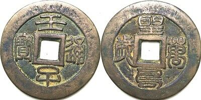 Korea Ancient Bronze coin Diameter:42mm