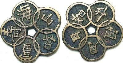Korea Ancient Bronze coin Diameter:31mm
