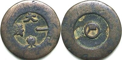 Korea Ancient Bronze coin Diameter:22mm