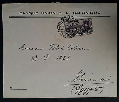1933 Greece Union Bank Salonique Cover ties 8Dr stamp canc Thessaloniki