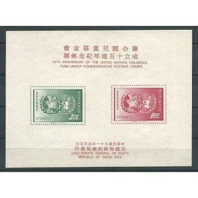 1962 Rep China Taiwan Fuller Figure Unicef Block Issued Without Gum Mnh Yv 12