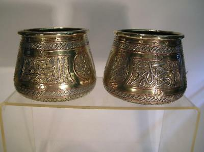 Fine Cairoware Damascene Silver & Copper Inlay Bowls A Pair.  C.1900. (913)