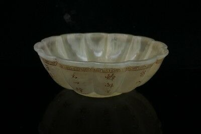 Chinese Exquisite Hand-carved Ancient poetry Carving Hetian jade bowl