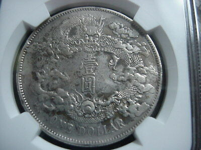 Year Yr 3 1911 Details Ngc Vf One $1 Dragon Dollar No Period China L&m-37 Rare !
