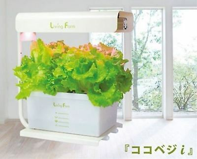 Living Farm Coco Veggie Hydroponic Grow Box-Vegetable herb cultivating unit NEW
