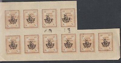 EARLY PERSIA 1906 10c Brown imperf BLK 10 MNH Cat$ 1000++