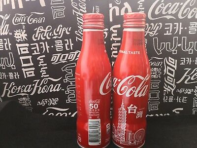 Coca Cola china taiwan 50th city Aluminum bottle empty 250ml