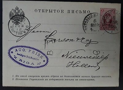 RARE 1884 Russia Postcard ties 3K red Coat of Arms stamp cancelled Riga