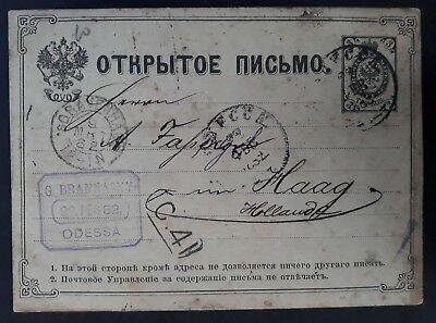 RARE 1882 Russia Postcard ties 3K black Coat of Arms stamp canc Odessa