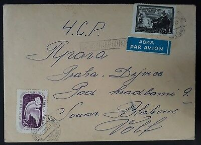 RARE 1957 Soviet Union Airmail ties 2 stamps cancelled Moscow to Prague