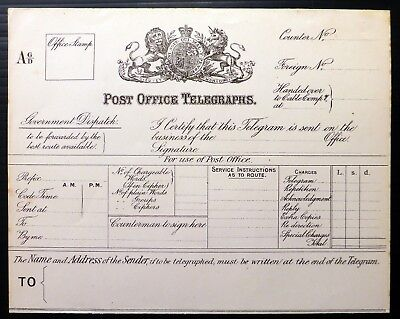 GB Postal History 19th Century Mint Condition Post Office Telegraph Form BE515