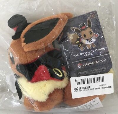 POKEMON CENTER Eevee Halloween Costume Plush Keychain 2017 Plastic Keyring NEW