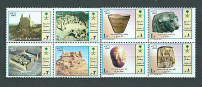 Saudi Arabia - Mail Yvert 1156/63 Mnh Archaeology