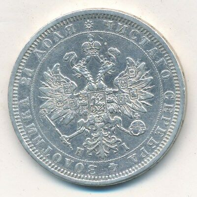 1877 Russia Silver One Rouble-Nice Circulated Silver Russian Coin-Ships Free!