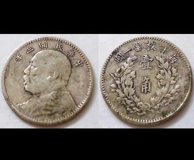 China  Fat Man (10 Cents) 1 Chiao No Date, See Pics