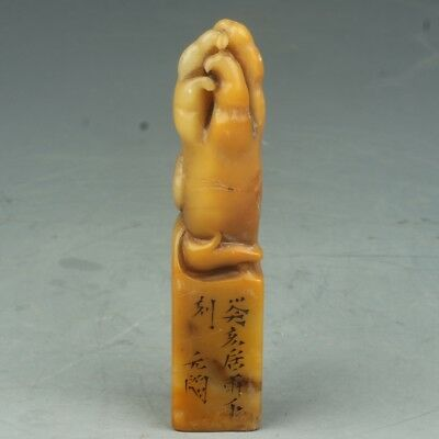 Chinese Exquisite Hand-carved Bergamot carving Shoushan Stone seal