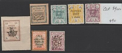 EARLY PERSIA 1900's Early Issues Catalogued at $900 BARGAIN! Perfs & no perfs #