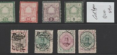 EARLY PERSIA 1900's Early Issues Catalogued at $800 BARGAIN! #