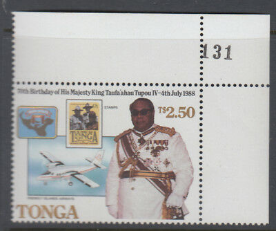 TONGA 1988 70th Birthday Ovpt Scouts Stamp MNH with margins