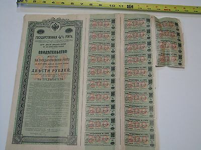 1894-02 Russian Internal State Bond Certificate Czarist Government, Russia
