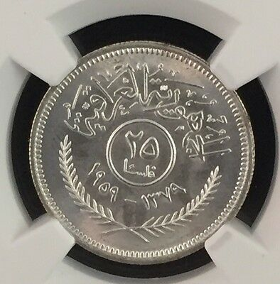 1379/1959 Iraq 25 Fils Ngc Ms67 Only 3 Graded Top Pop