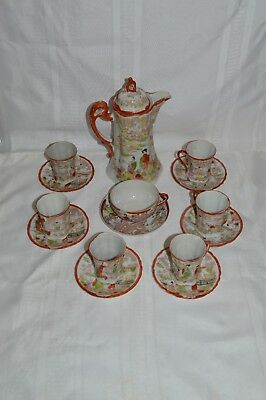 Vintage Japanese Painted Porcelain Tea Set