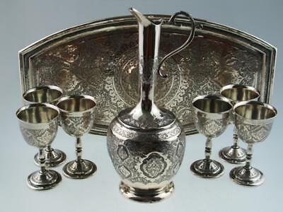 Large Antique Persian Islamic Silver Ottoman Drinking Set Circa 1900