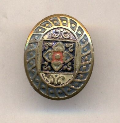 Beautiful Antique Metal ENAMEL Button