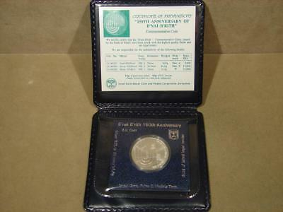 "1992 Israel 150th Anniversary Of B'Nai B'Rith"" 1 Sheqel Silver BU Coin In Folder"