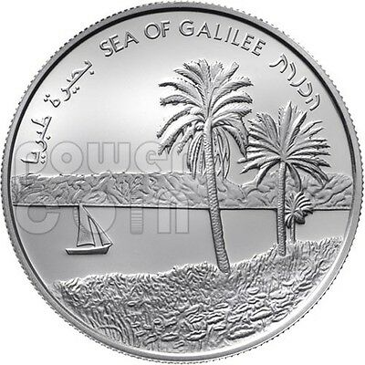 THE SEA OF GALILEE Tiberias 64th Anniversary Silver Proof Coin 2 NIS Israel 2012