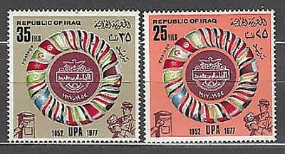 Iraq - Mail Yvert 818/9 Mnh UPA