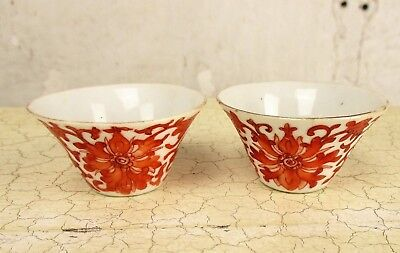 Rare Pair of Chinese 18/19th Century Antique Porcelain Cups Red White