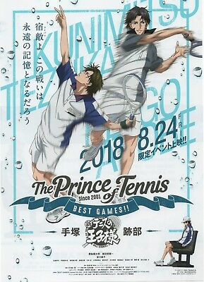 Prince of Tennis Best Games Japanese chirashi Mini Movie Poster B5
