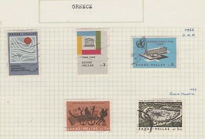 GREECE Collection 1966 UNO, Greek Theatre, etc Old Book Pages USED per scan #