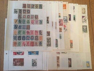 Russia Stamp, 1858-1987, 20 Pages Stamp Of Mixed Mint And Used