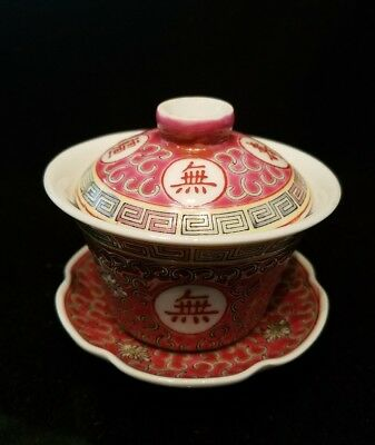 Vintage Porcelain Chinese Mun Shou Tea Cup, Saucer, Lid Red Rose Flowers China
