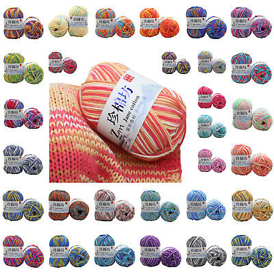 Lot Of 1Ball x 50g Super Soft  Mixed Job  Cotton Baby Hand Knitting Crochet Yarn