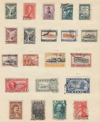 GREECE Collection.. . Early Lot Inc OVPTS USED removed for sending....