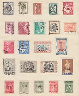 GREECE Collection..  Early Lot Inc OVPTS MINT/USED removed for sending