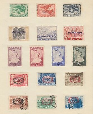 GREECE Collection..  Early Lot Inc OVPTS MINT/USED removed for sending.