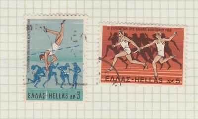 GREECE Collection 1969 European Athletes Old Book Pages USED per scan #