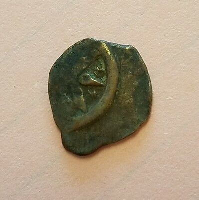 Widow's Mite - Copper - Smallest coin of Biblical Times (B)
