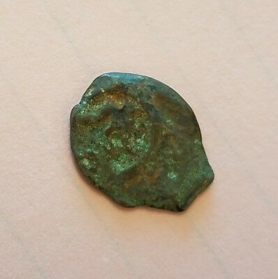 Widow's Mite - Copper - Smallest coin of Biblical Times (C)
