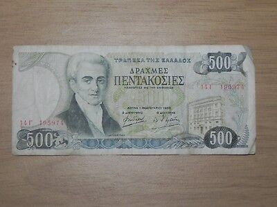 Greece 500 Drachmaes Banknote, 1983, Circulated, P-201, JCcug 18127